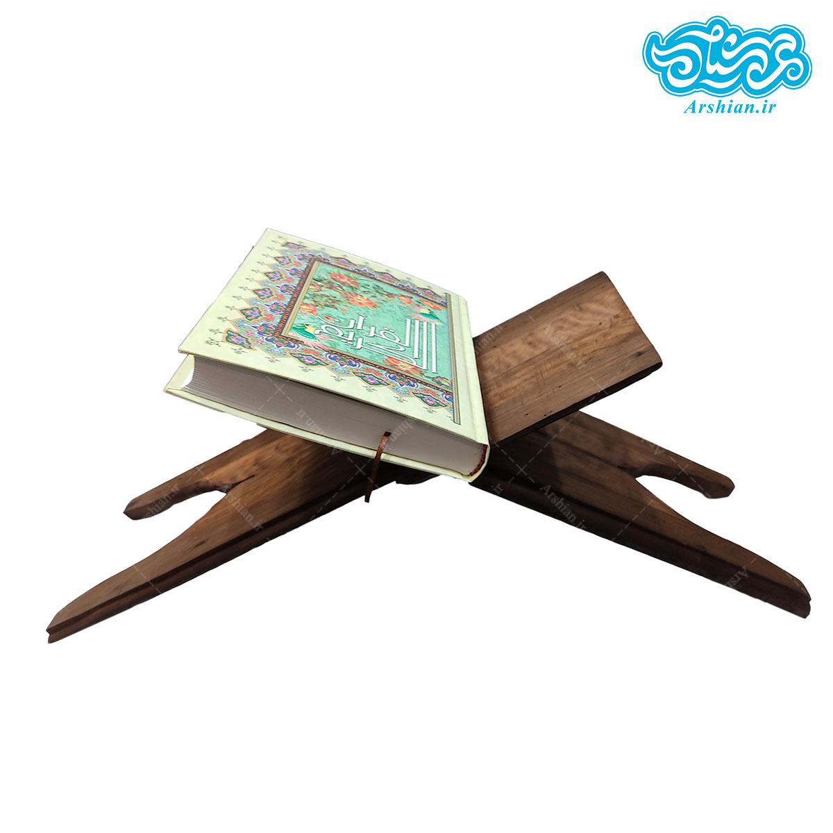 رحل چوبی قرآن کد001