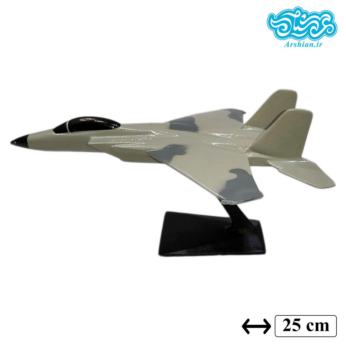 ماکت جنگنده اف 15 طرح استتار