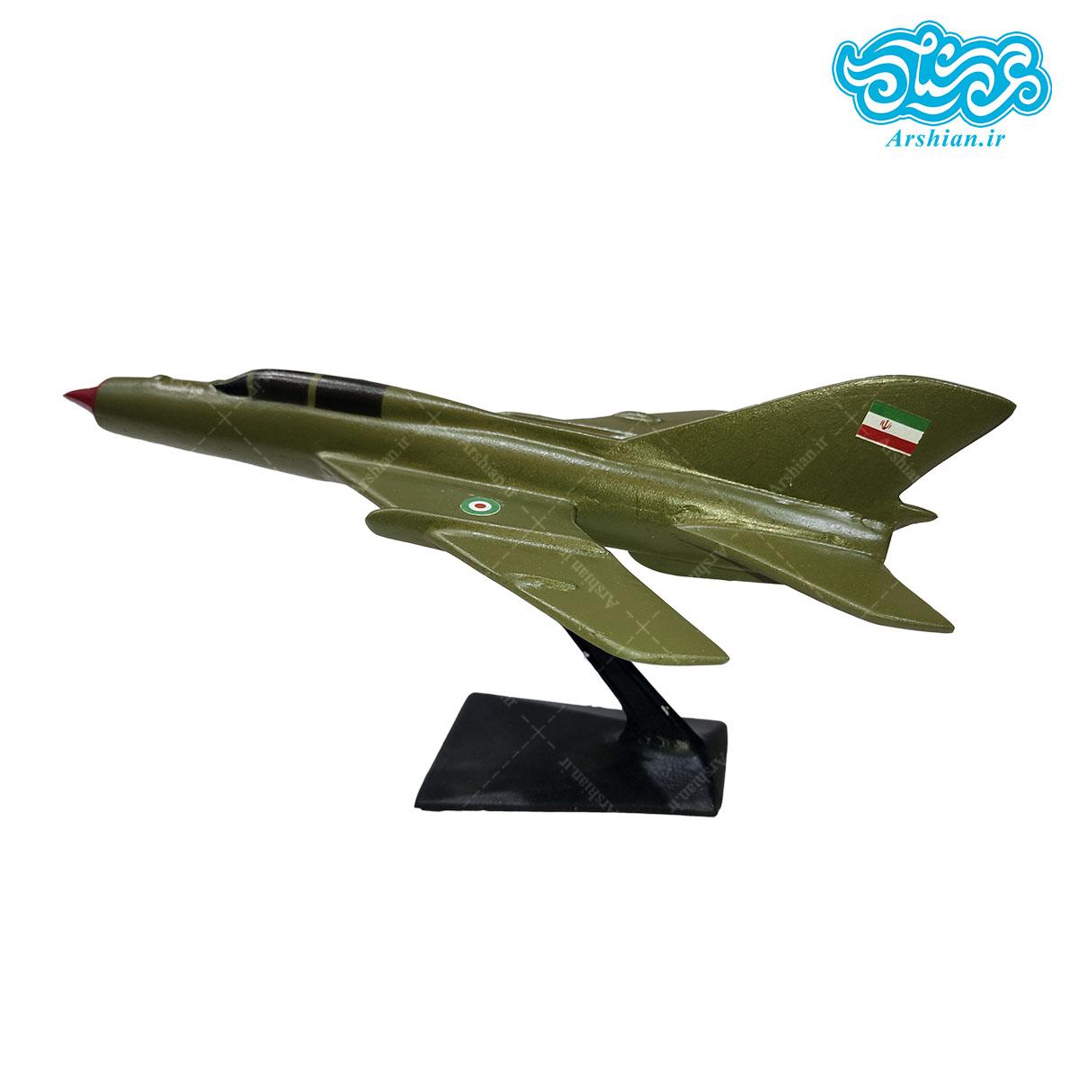 ماکت جنگنده سوخو 22 (Su-32)