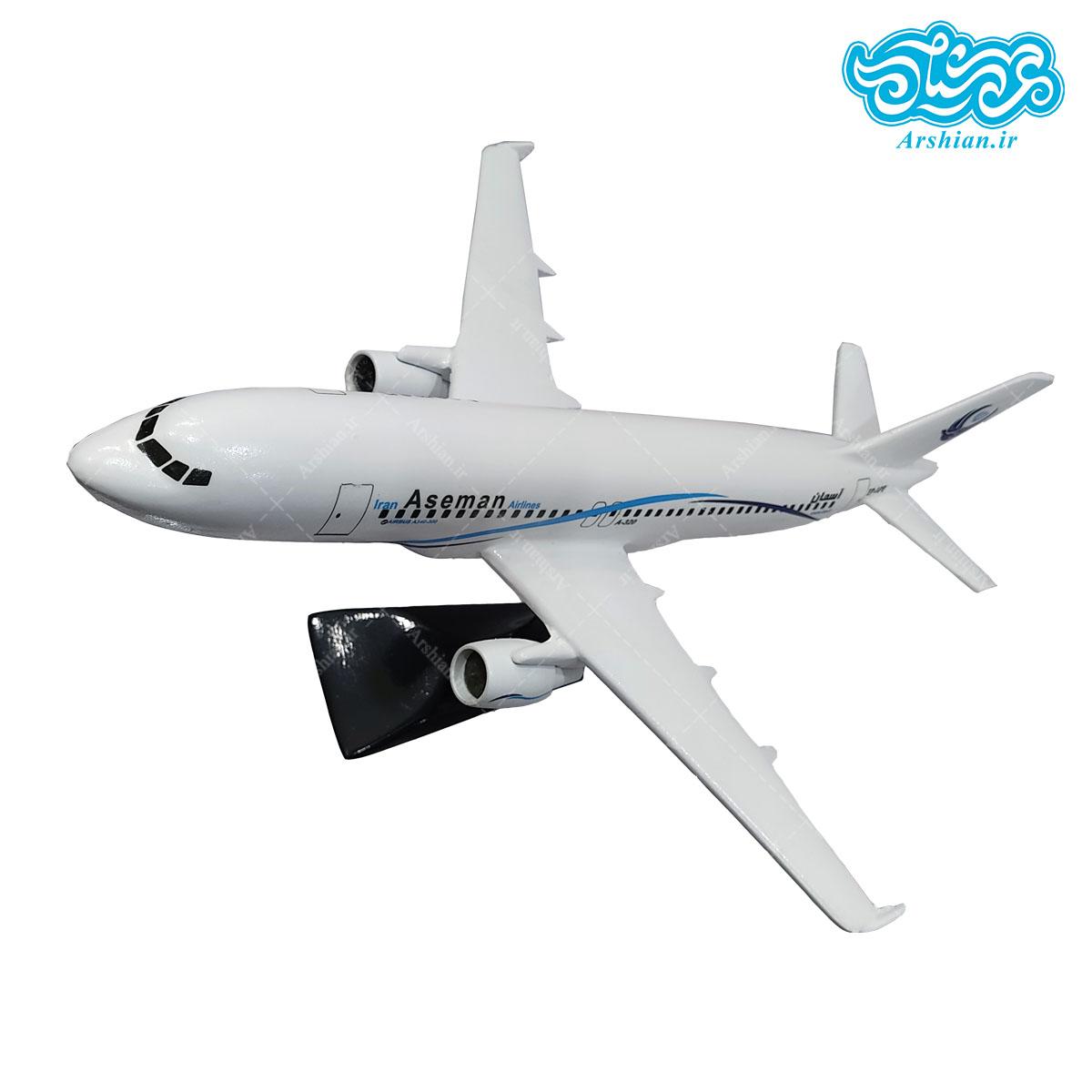 ماکت هواپیمای مسافربری ایرباس 320 طرح هواپیمایی آسمان