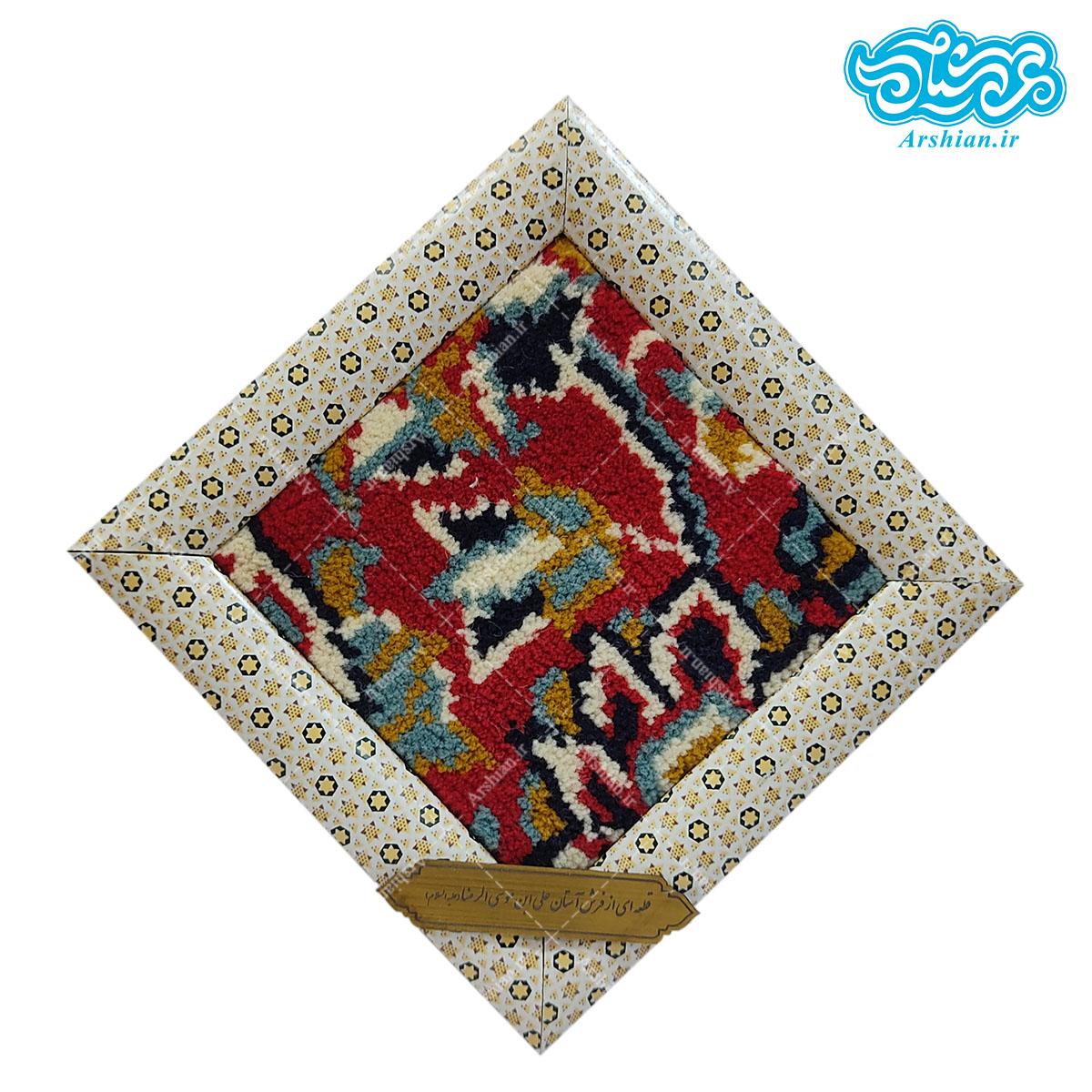 تابلو فرش حرم امام رضا(ع)کد001