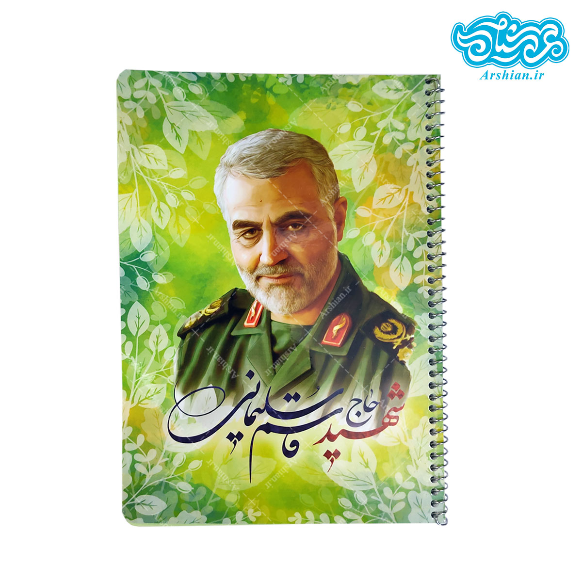 دفتر 50 برگ طرح حاج قاسم سلیمانی کد008