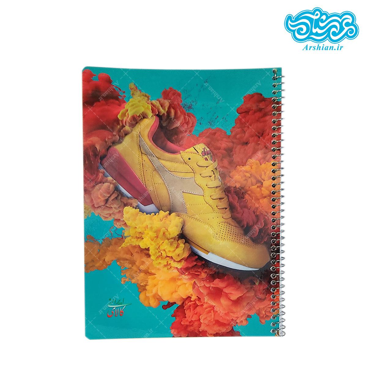 دفتر 50 برگ طرح کفش کد035